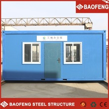 light steel mobile shanghai container house