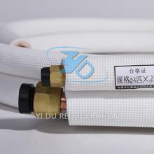 low voltage dual hose air conditioner for spare parts refrigerator