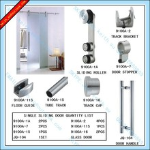 Glass Sliding Door Fittings