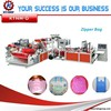 Factory price pp non woven clothes bag making machine