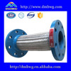 Stainless Steel Flexible Hose With Double Flange