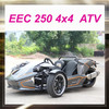 eec 250cc three wheel atv quad 250