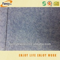 21xL/C21 62X50cotton linen mixed woven chambray fabric