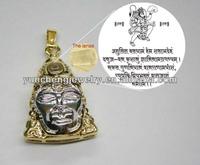 India monkey god pendent with prayer