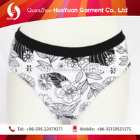 Huoyuan sexy hot sexi phto wholesale lingerie in uae sexy hot fashion show lingerie