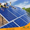 2015 New design 1kw,2kw,3kw,5kw,,8kw,10kw, Solar power system for home use(with CE ISO certification)