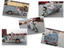 Romai 48V 1000W motor tricycle three wheeler auto rickshaw with high power