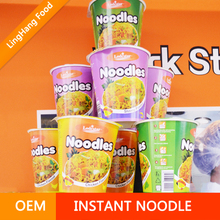 [ Hot Sale ] Wheat Noodles China / Halal Beef / Linghang Food