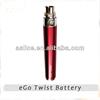 Aslice electronic cigarette ego twist battery ego twist spinner battery