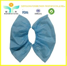 CE&ISO Approval!!! 2015 top quality disposable Custom cheapness hospital nonwoven shoe covers/overshoes