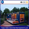 Europe style mini prefabricated mobile thermal insulation house