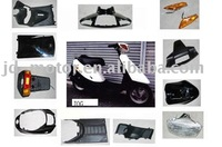 scooter JOG parts