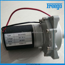 Freego Factory Wholesale Scooter Parts/Electric Motors For Mobility Scooter/Self Balance Scooter Sale