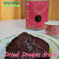 Hot sale high quality natural color fruits dried dragon fruit