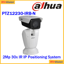 Dahua Pan range 360 degree endless Powerful 30x/40x optical zoom Max 60fps@720P and 30fps@1080P resolution 3D Positioning System