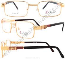 Eyeglasses new stylish metal optical frame