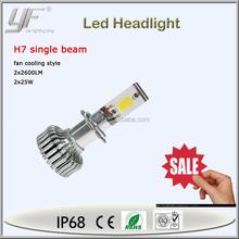 12v 25w led bulb, h7 led car bulb, 12v led c7 & c9 led bulbs