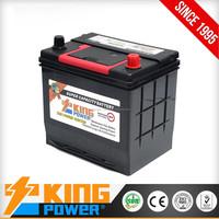 JIS Standard 12V Lead acid 75AH car battery N70ZMF auto battery