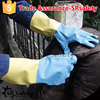 SRSAFETY blue neoprene and yellow latex dipped Industrial gloves/blue safety neoprene and latex glove