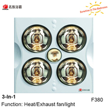 CCC CE SAA Ceiling Mounted Bathroom electric heater fan light with infrared lamp