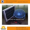 China 12v solar energy dc fan and solar camping fans
