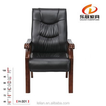 wood leather dining chair with buttons in guang dong foshan H-301