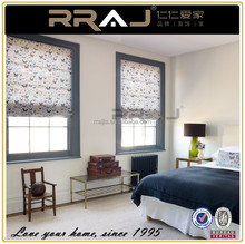 Printed Motorized Roller Shades/ Blinds Window Motorized Curtains