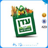 Wholesales 2014 promotional non woven grocery bags