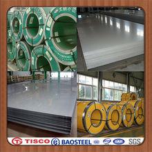 marine grade stainless steel 316l