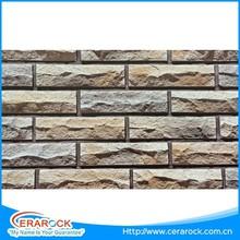 Low price gray 200 x 60mm decorative garden brick