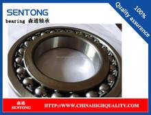 yamaha outboards prices wheel bearing Self-Aligning Ball Bearing 129 bearing made in China