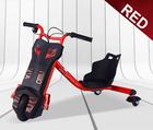Qwmoto 2015 novo barato crianças brinquedos 100 W elétrica inteligente 3 de derivação trike para venda EN71