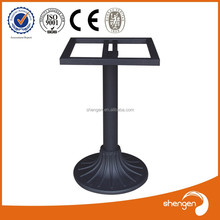 modern Iron metal glass coffee adjustable height table base for furniture feet