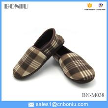 Simple Men Indoor causal winter Shoes for men