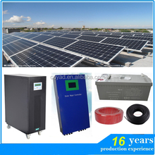 5KW 10KW 15kw high efficency solar panel system price / off grid solar power generator for home With Free ship in china factory