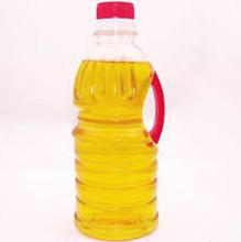 Used Cooking Oil ( UCO)