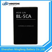 Super Quality 700mAh Extra BL-5CA Battery for Nokia