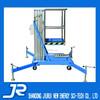 8m single mast telescopic hydraulic ladder for hotel or maintance
