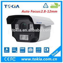 bullet onvif HD 1.3MP outdoor waterproof camera auto focus 2.8-12mm lens ip camera
