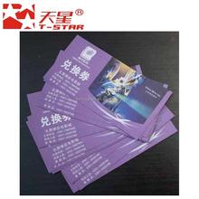 stampa biglietto del cinema foglio biglietti di ingresso