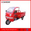 China fabricante de triciclo cabine/triciclo de carga com o corpo fechado/triciclo nas filipinas