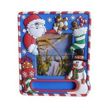 eco-friendly shiny gift wedding personalized soft pvc photo frame for family BJ0080021