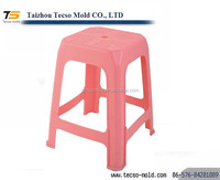 UD hot runner ,LKM mould base plastic children chair/stool/table mould