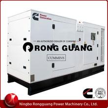 50Hz Power super Silent generator