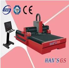 laser sticker cutting printing machine