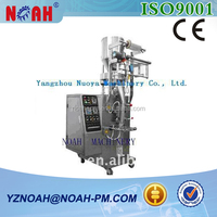 HDK200 Desiccating Agent Automatic Packaging Machine