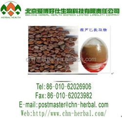 GMP factory supply 100% Natural testofen fenugreek extract