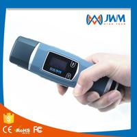 jwm WM-5000V8 waterproof rfid reader guard
