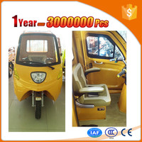 colorful electric battery operated three wheel vehicle with roof