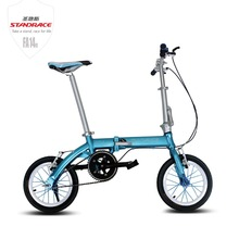 Standard Fixed Gear V Brake Bicycle